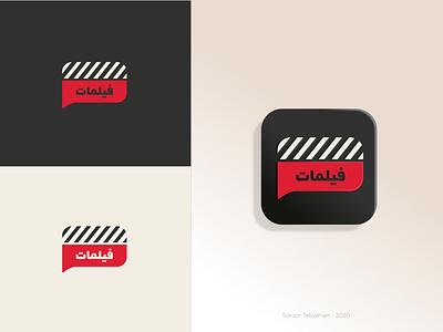 filmat logo logodesign vector design modern farsi logo director logo director claclet logo film logo logo designer logo design comment film cinema movie logo logo clacket branding