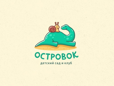 Островок / Tiny Island island cute kid baby snail dino dinosaur illustration logotype logo