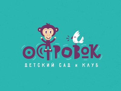 ОСТРОВОК / Tiny Island tiny island kindergarten letters font funny kid monkey parrot logotype logo