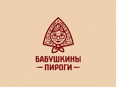 Бабушкины Пироги / Grandma's Pies logotype logo baked products bakery cakes pies baking grandmother