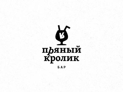 пряный кролик / spicy rabbit / 1