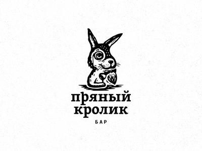 пряный кролик / spicy rabbit / 3