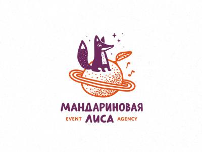 Mandarin Fox animal fruit illustration logotype logo planet fox mandarin