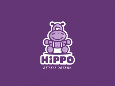 HIPPO toddler small sliders logotype logo hippo diapers clothes child character cartoon baby