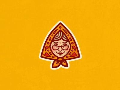 Бабушкины Пироги (в цвете)  grandmother baking pies cakes bakery baked products logo logotype