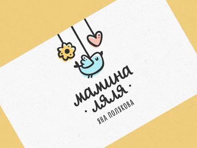 Мамина Ляля business card child cute photostudio photography newborn baby bird logotype logo