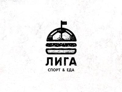 ЛИГА league food sport soccer pub logotype logo football burger ball