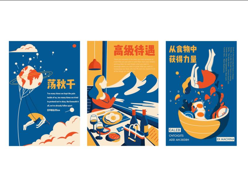 原创插画 animation branding design illustration
