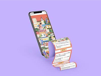Life experience list ui 原创 flat branding design illustration