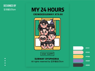 my 24 hours-crowdedsubway at9:00 平面 原创 branding design illustration