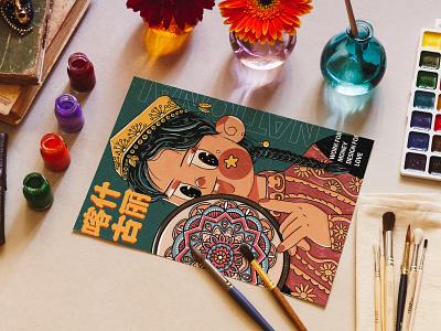 原创民族风插画——喀什古丽 typography animation 原创 design illustration