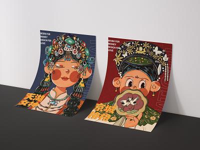 原创民族风插画——京城格格 字体 animation 原创 branding design illustration