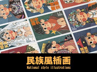 原创民族风插画 typography animation 原创 design illustration