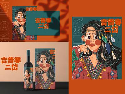 原创民族风插画——吉普赛二岱 typography 平面 原创 flat design illustration