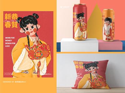 原创新年贺图4 illustrator photoshop typography 设计 animation 原创 design illustration