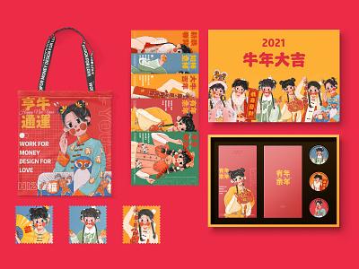 红包插画 animation 平面 原创 branding illustration