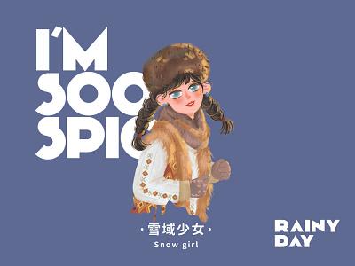 民族风头像1 typography animation 平面 原创 design illustration