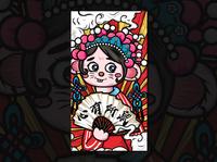 Red envelope illustration design
