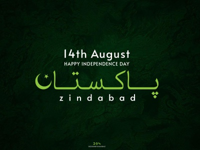 14 AUGUST 14 august pakistan independenceday