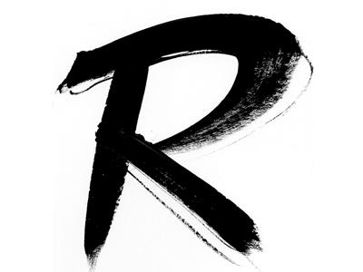 Brush R brush r hand-lettering