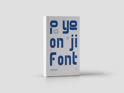 Pyeon ji typography hangeul korea design minimalist graphicdesign