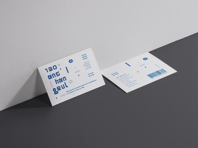 Pyeon ji typography korea design hangeul minimalist graphicdesign