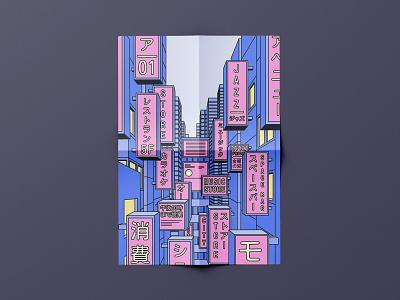 City cityscape city minimalist design graphicdesign illustration
