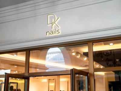 Nail master logo