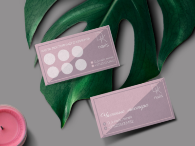 Nail master business card and clients card design