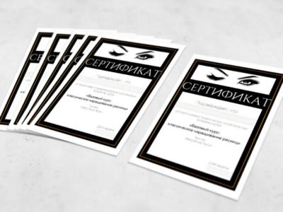 Certificate for lash master design
