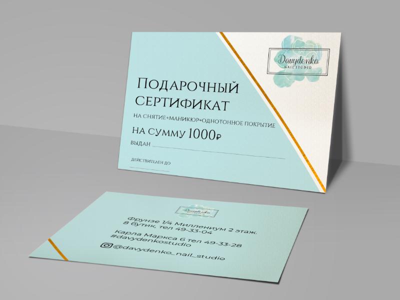 Gift certificate design certificate design design certificate gift certificate