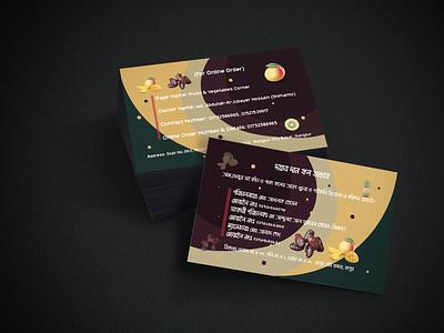 Visiting Card Design graphics visiting card card card design graphic design illustrator photoshop illustration design professional business card business card branding corporate business card business card design
