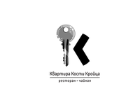 K-logo for restaurant tearoom in Saint-Petersburg.