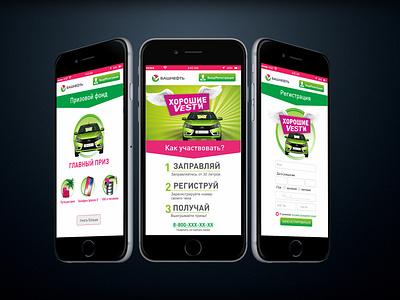 Промо сайт эскизы брендирование акция промо сайт брендинг design ui illustration