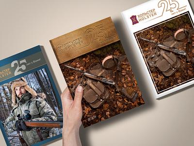 Обложка для каталога юбилейная 25 лет журнал мужской журнал юбилей полиграфия афиша каталог одежда logo брендирование vector брендинг illustration дизайн обложка