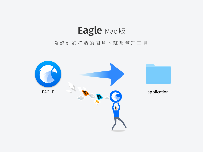 Eagle macOS install Design