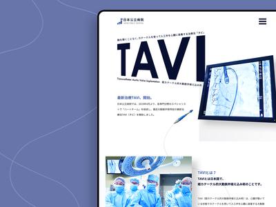 DailyUI 003 -Landing Page-