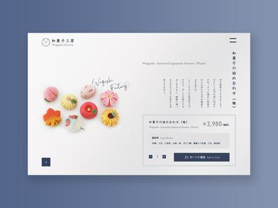 E Commerce-Shop design (Japanese Sweets shop)