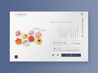E Commerce-Shop design (Japanese Sweets shop)