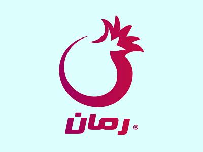 Pomegranate design brand branding vector forsale logo grenadine grenade fruit pomegranate
