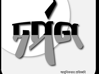 Darpan - E-Commerce Business typography icon logo branding design