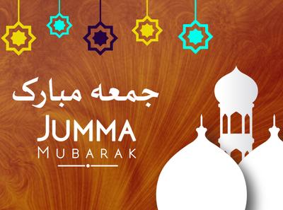 jummah mubarak u