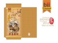 HONG BAO - 紅包 - GOLD