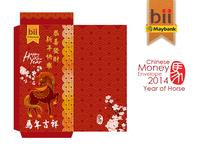 HONG BAO - 紅包 - MAROON