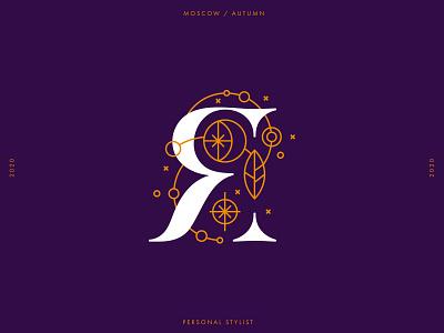 Logo Proyavleniye (manifestation) master stylist cosmos sacred typedesign identity astrology psychology fashion moscow natural stars personal stylist illustration logo