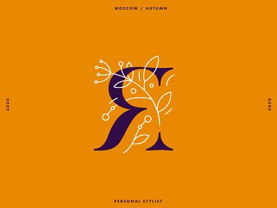 Logo Proyavleniye (manifestation) style autumn monoline plant organic fashion stylist personal typedesign monogram branding identity illustration logo