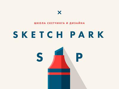 Sketch Park flat pens pencil drawing scool park sketch
