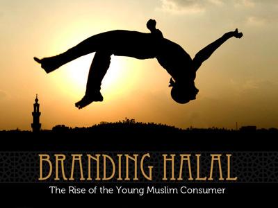 Branding Halal islam human branding flip sunset mosque