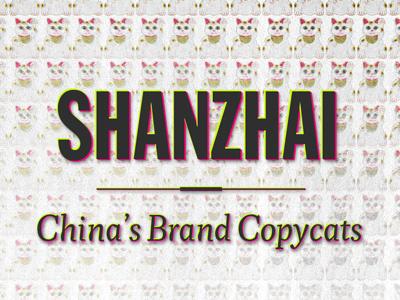 Shanzhai Chinas Brand Copycats cats china photocopy