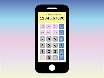 DailyUI #4 (Calculator) dailyui004 calculator app calculator ui calculator ux ui design dailyuichallenge